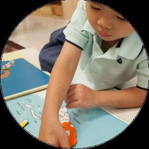 Visit Trillium Montessori preschool in Cary, NC 27519; also serving Apex, Morrisville and western Wake County